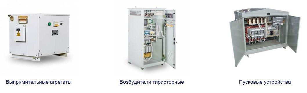 НВА трансформаторы и электротехника. Фото продукции от производителя.