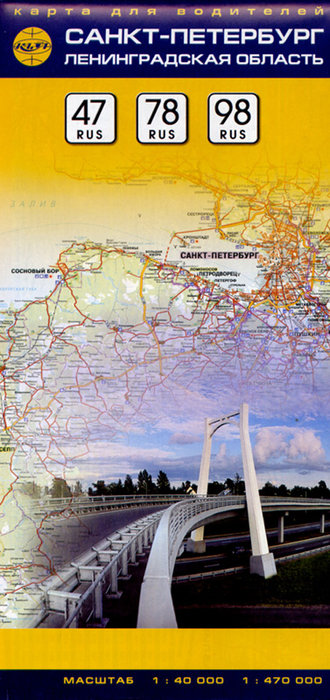 одну или туристические путешествия санкт-петербург ленинградская область нравиться доминировать сексе