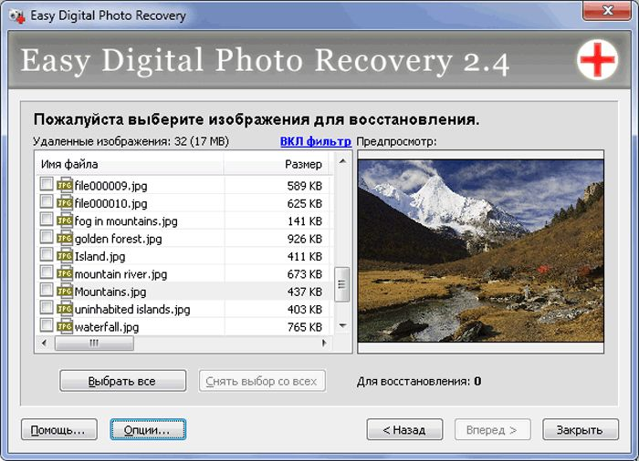 memory card, external drive, usb drive, sd cardrecover 2tb diskdrive not formatted error and report raw