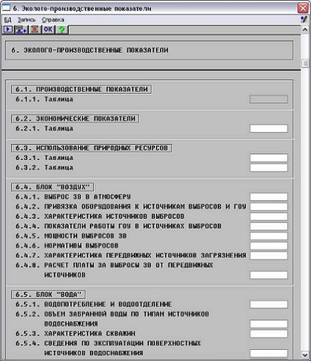 ѕолезный софт и программы.