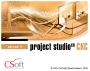 Project StudioCS СКС 5