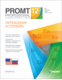 PROMT Professional 12 Домашняя версия (электронная версия)