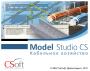 CSoft Model StudioCS Кабельное хозяйство