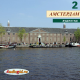 Аудиогид «Амстердам-2» (серия «Нидерланды»)
