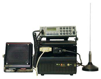 Руководство По Технической Эксплуатации Радиостанции Орлан