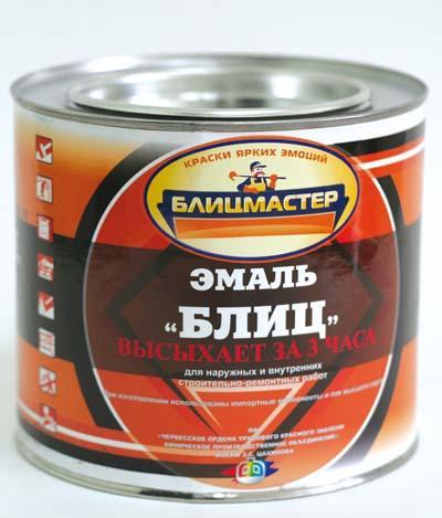 Россия. Продукция производственно-технического назначения.