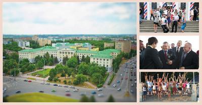 Лучшие услуги России для населения